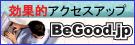 ClickHere BEGOOD.JP